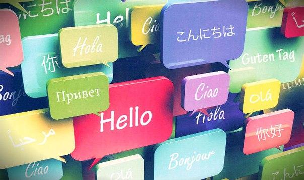 перевод и переводчики в интернете